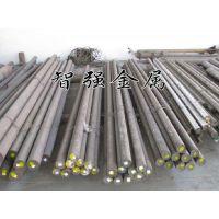 供应宝钢Cr12MoV铬钢五金冲压模具钢 国标 Cr12MoV圆钢价格