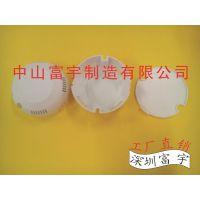 LED电源塑料盒驱动阻燃PC圆形塑胶驱动外壳PCP环保阻燃
