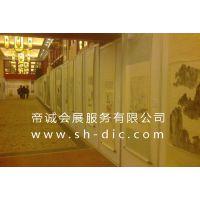 上海书画展板出租公司 上海展板出租公司