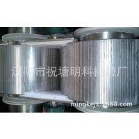 GK-100/120GK干法造粒机 对辊制粒机