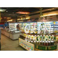 公明超市用的组合岛柜哪个品牌好