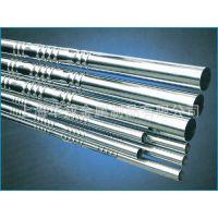 供应铝管压花滚花加工