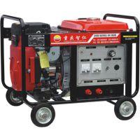 科勒8KW电启动单相汽油发电机