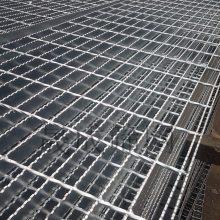 海南电厂平台踏步板 油库平台楼梯踏步板 热镀锌钢格板定做