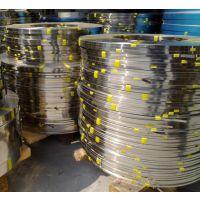630沉淀硬化马氏体不锈钢带,含碳量低,抗腐蚀性和可焊性不锈钢带