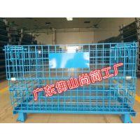 尚简(SJ)仓储笼、仓库笼、蝴蝶笼、折叠式仓储笼、镀锌仓储笼、铁笼子、铁网笼