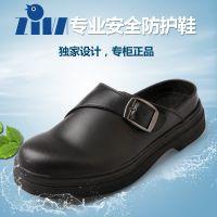 Ziva 专业防滑耐磨减震工作鞋正品牛皮劳保鞋真皮男鞋酒店厨师鞋