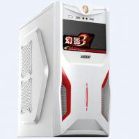 白色幻影奇兵魔灵个性背线拉丝游戏机箱台式电脑主机USB3.0批发