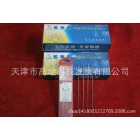 正品北京钨钼材料厂北钨钨极钨针氩弧焊钨棒WC150*2.0铈钨电极