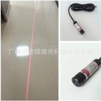 机械机床用红外线激光定位灯 红光一字激光头