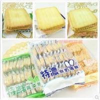 台湾进口特鲜鲜奶蔬菜起士薄饼马来西亚饼干300g零食品