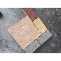 生态陶瓷透水砖烧结砖广场砖海绵砖景观路面砖200x100x50