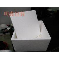 漳州 厦门 龙海 连城 龙岩泡沫箱泡沫浮球保温箱泡沫板厂家直销