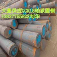 GCR15圆钢gcr小光圆钢GCR15精扎无缝管广东地区规格***齐,价格实惠