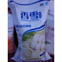 供应餐饮企业用25公斤香雪面粉
