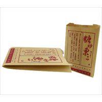 河北糖炒栗子包装纸袋,厂家直销,支持订做