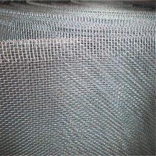 旺来不锈钢方孔网 水龙头过滤网片 不锈钢圆网片