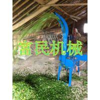 移动式大型铡草机 青贮秸秆铡草机 富民机械