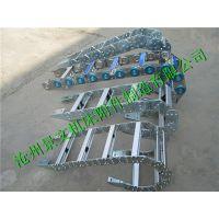 封闭式钢制拖链生产厂家