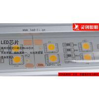 江西上饶led护栏管批发 灵创照明不错选择质优价廉优质供应商厂家