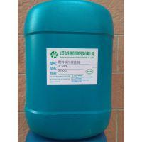 长沙塑胶油污清洗剂 PC塑料油污清洁剂 净彻无腐蚀塑料产品除油液