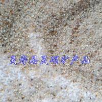 厂家批发儿童沙池娱乐专用天然海沙 圆粒无尘沙 金黄色沙子免打理 灵硕矿产