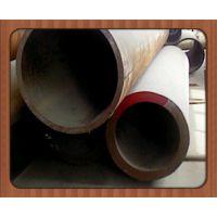 P11合金钢管133*10,宝钢钢厂产,可回收合金钢材