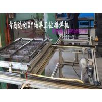 烧烤网专用排焊机--烧烤架自动排焊机