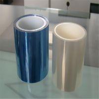 生产厂家 pe保护膜 高中低粘 透明pe膜 光面表面保护 塑料保护膜