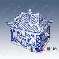 供应景德镇批发青花瓷陶瓷骨灰盒千火陶瓷
