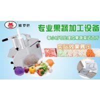 欧罗巴商用多功能切菜机器柠檬切片土豆切丝切丁机芝士奶酪刨丝机