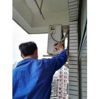 金银湖空调拆卸中心_服务好上门快(图)_汉口空调拆卸电话