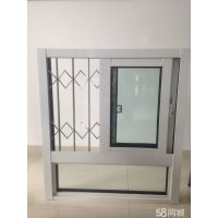 安徽佳乐乐窗隐形防盗防护窗
