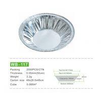 湖北伟箔 WB-117一次性铝箔蛋挞杯 烤箱微波炉专用锡纸碗 厂家直销