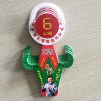 【牛栏山】续定!豪彩佳印异性产品印刷再惠北京企业