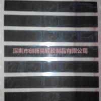 硅胶垫样品 雾面保护膜 epdm海棉垫量大送货