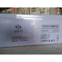双登蓄电池6-GFM-150铅酸蓄电池价格