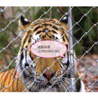 成都动物园用防护网厂家,成都养虎用防护隔离网,成都养动物用安全隔离网价格,图片