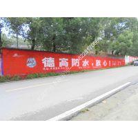 东坡区挂布广告东坡区喷绘墙体广告制作四川亿达和创广告