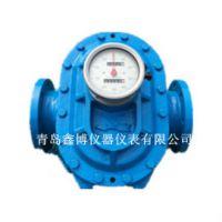 济南鑫博原油高粘度椭圆齿轮流量计0532-67731337