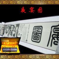客厅装饰书房收藏纪念艺术礼品中国十大名画韩熙载夜宴图皮雕画