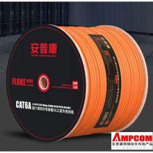 华为MA5680T MA5683T GPBH 华为SSND00EGS412
