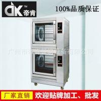 叠式旋转电烤炉 YXD-201