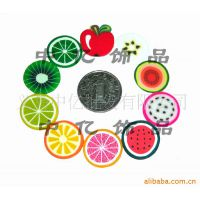 批发供应软陶水果片 软陶饰品 手机美容饰品