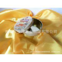 供应高档涂抹霜护肤品盒 圆形化妆品铁盒包装 两片罐拉伸铁盒
