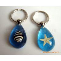 赠品批发厂 礼品公司 海螺钥匙圈  琥珀钥匙扣 旅游纪念品