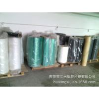 生产厂家批发零售黑色、透明、磨砂防火阻燃PC 0.125 0.25 0.38