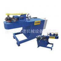 液压平台弯管机,液压弯管机,平台弯管机