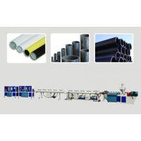 供应PE电线穿线管挤出机,PVC梅花管材生产设备