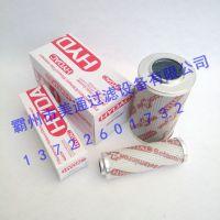 三一泵车液压油滤芯0330D010MM/0800D010MM
